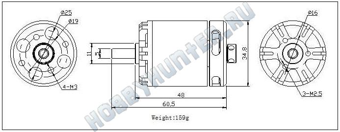 DYS BE2826-4.5 (940KV)
