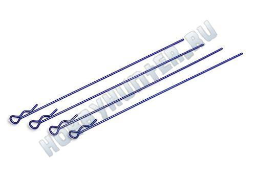 Клипсы кузовные длинные для 1/10 FT (синие) 4шт