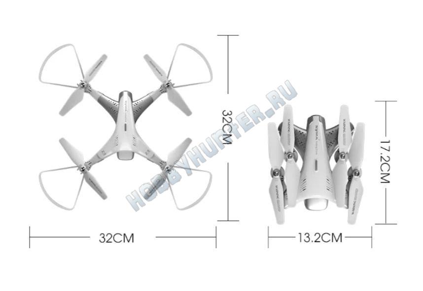 Квадрокоптер - Z3 (складной, 2.4гГц, 4 канала, WIFI камера)