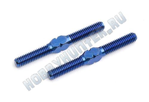"Тяги регулируемые - Blue Titanium, 1.00""/25.5mm (2шт)"
