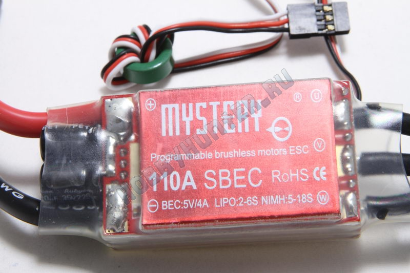 Mystery Topspeed 110A