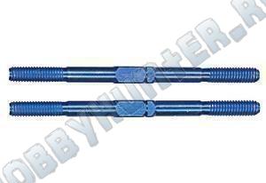 """Тяги регулируемые - Blue Titanium , 1.775""""/45mm"""