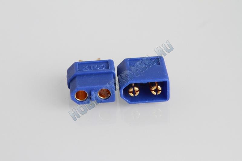 Коннектор XT60 Синий (пара)