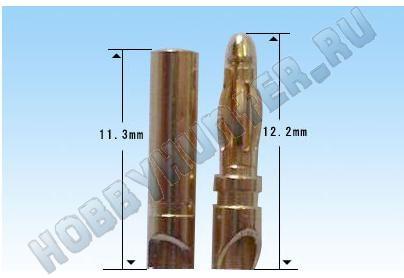 Разъем позолоченный D2.0мм (male+female) короткий 12мм