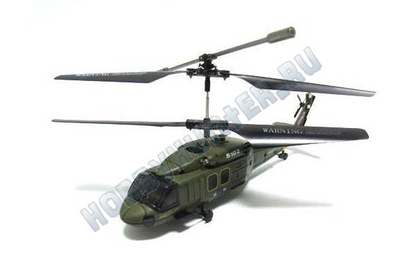 Вертолет - Syma S102G Gyro UH-60 Black Hawk IR RTF