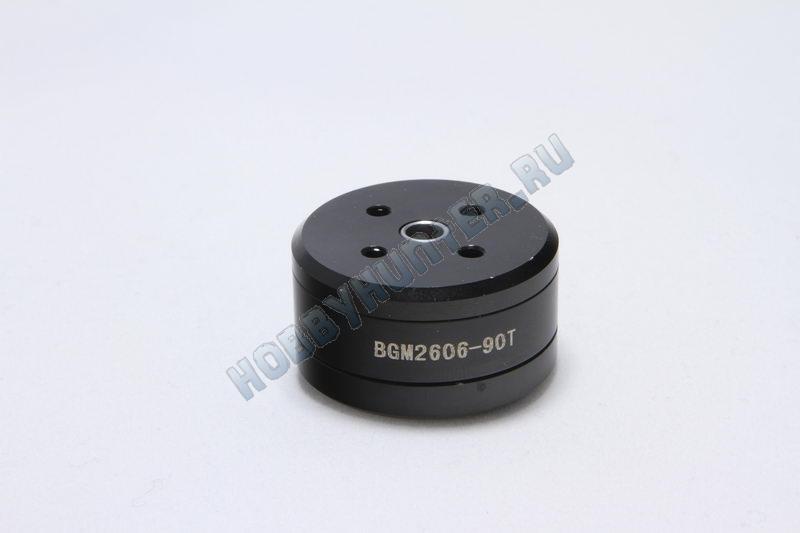 DYS BGM2606-90