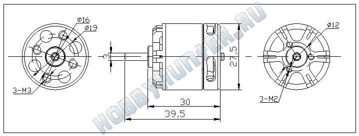 DYS BE2212-8 (1450KV)