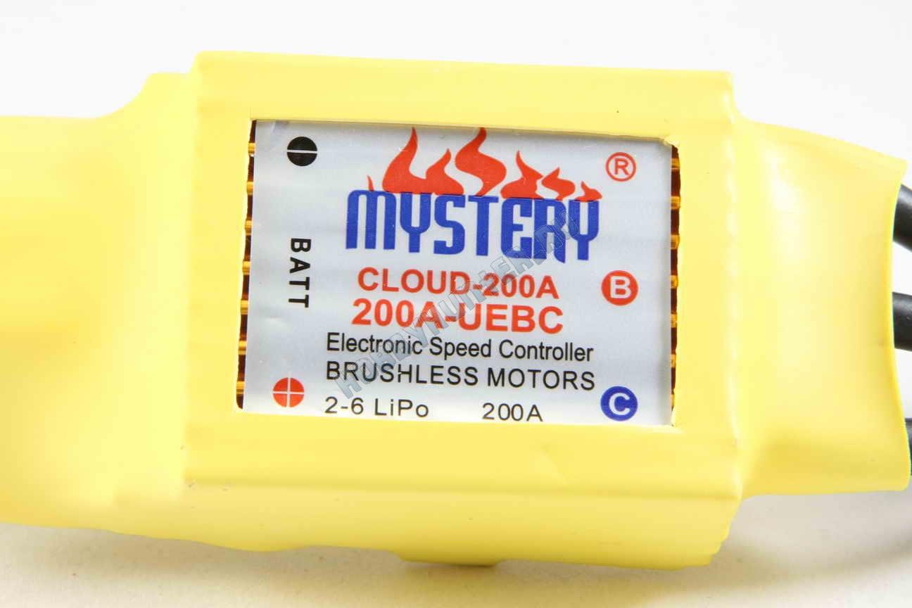 Mystery Cloud 200A