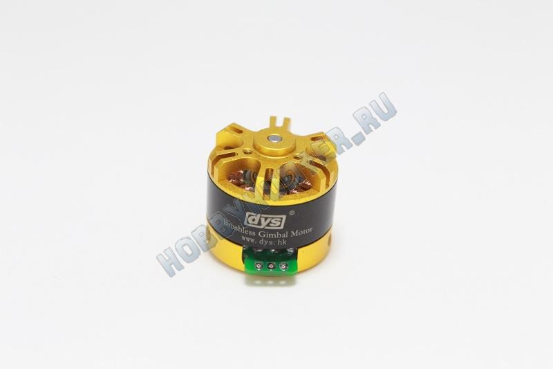 DYS BGM2208-70
