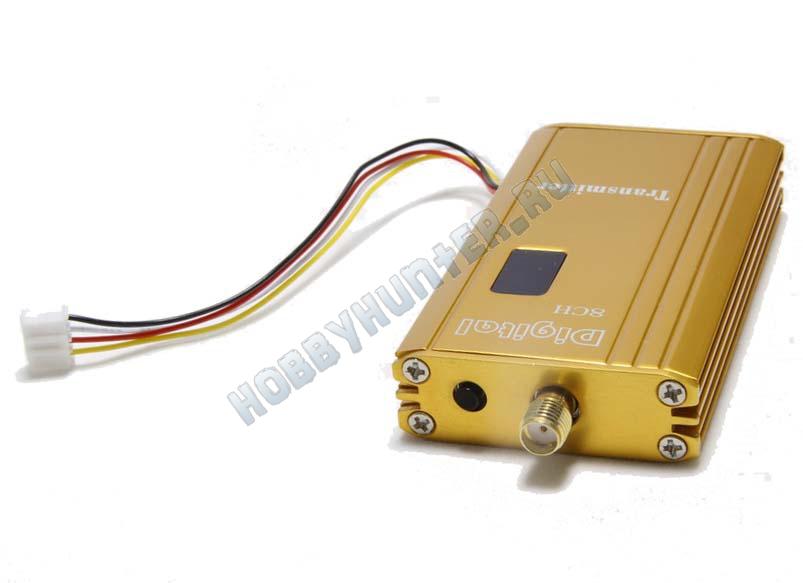 1.2G - 1500 mW TX 8Ch