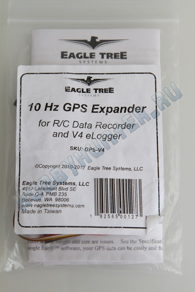 EagleTree GPS Expander for R/C V4 DataRecorder