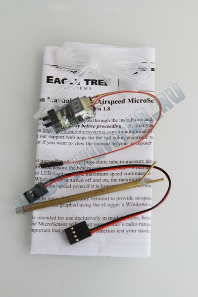 EagleTree Airspeed Expander V3