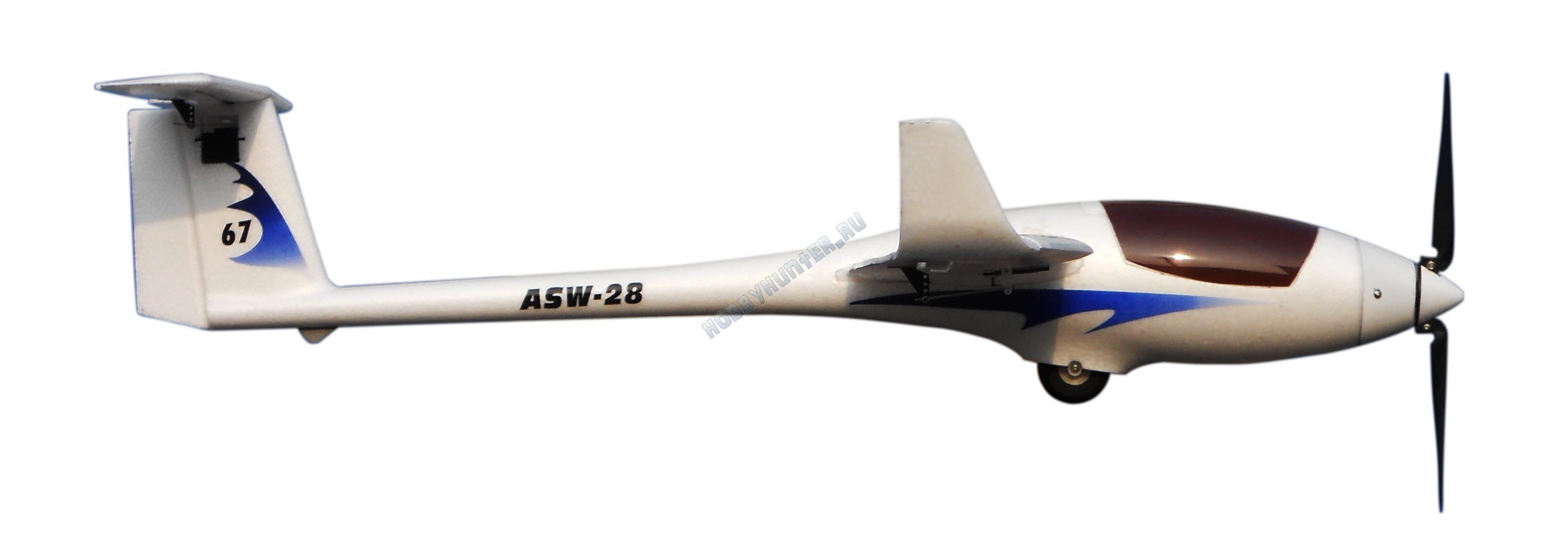 ASW28 1700 (kit)