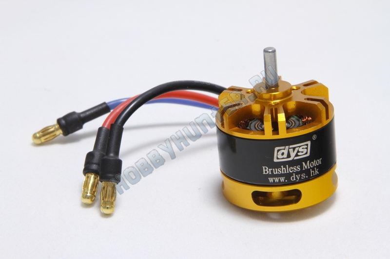 DYS BE2208-10 (1800KV)
