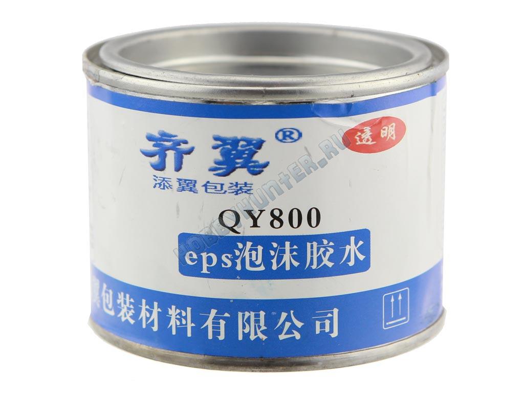 Клей QY800 для EPO, EPS, EPP, KT (200мл)