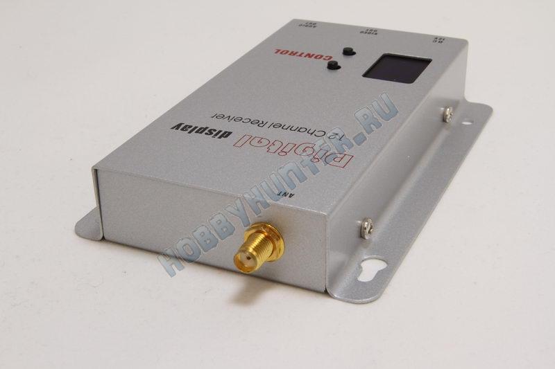 1.2G - 1.5W (RX + TX)