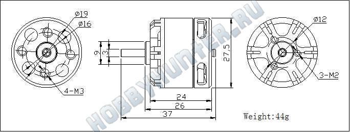 DYS BE2208-13 (1400KV)