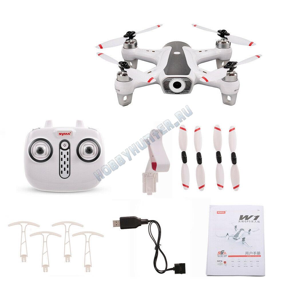 Квадрокоптер - W1 (Бесколлекторный мотор, камера 1080Р, GPS)