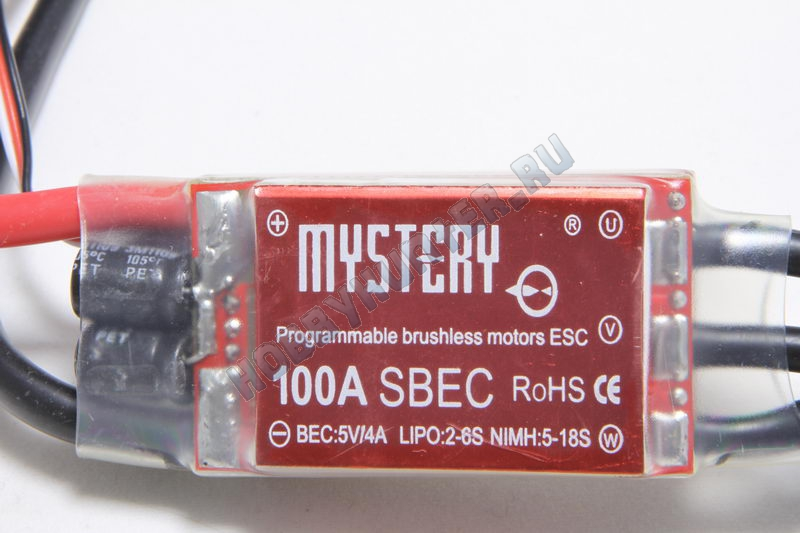 Mystery Topspeed 100A
