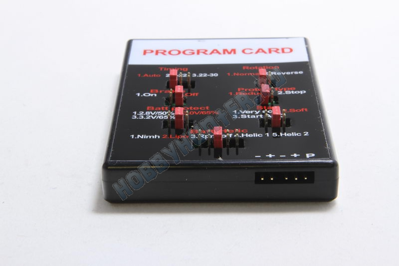 Mystery Program card (Topspeed serie ESC)