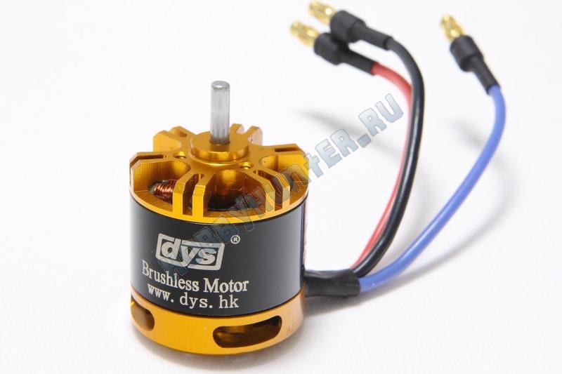 DYS BE2212-5 (2300KV)