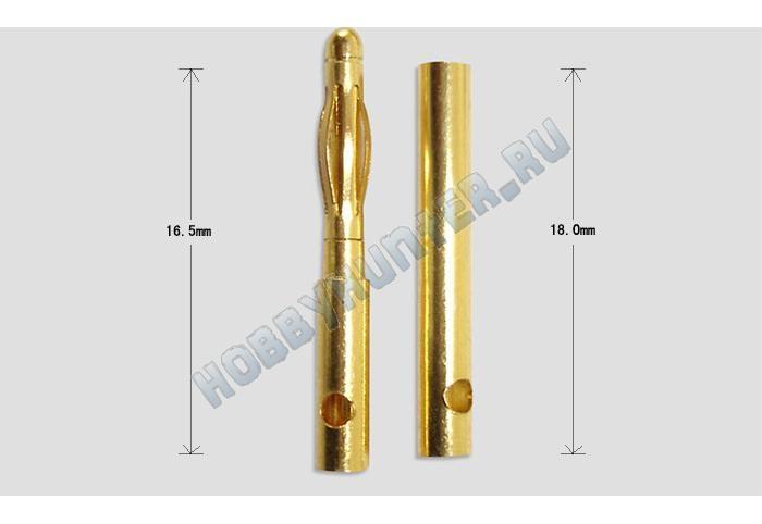 Разъем позолоченный D2.0мм (male+female) длинный 18мм