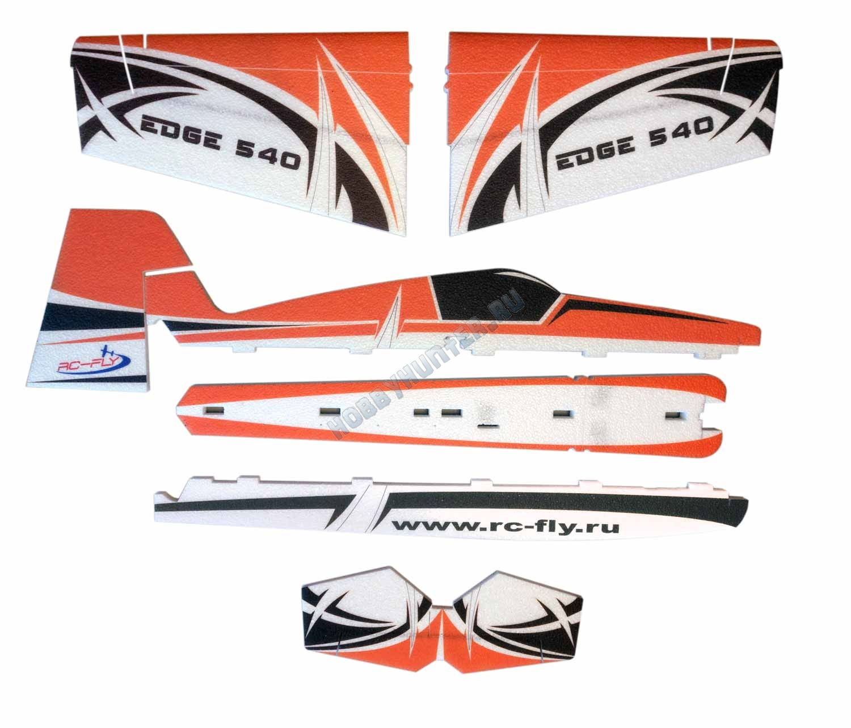 EDGE 540 - 1000 Orange-Black EPP