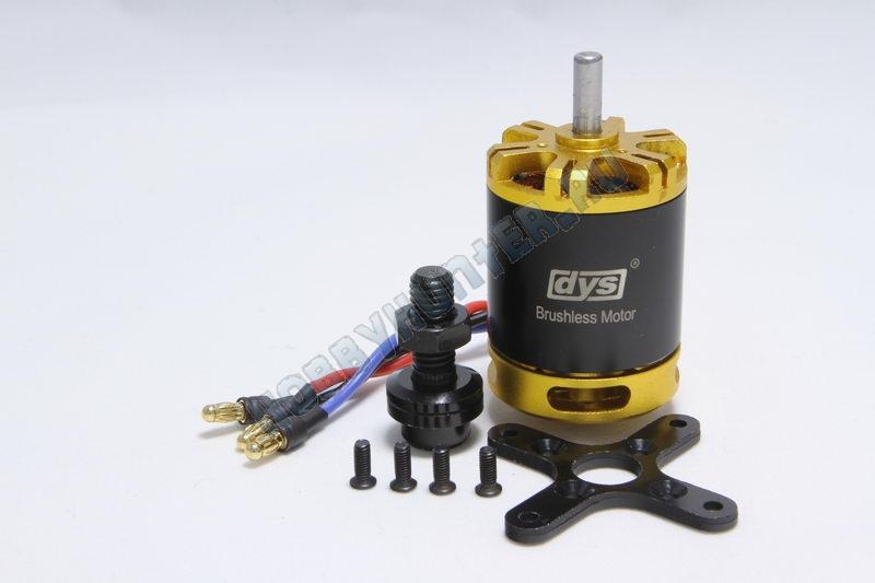 DYS BE2826-5.5 (770KV)