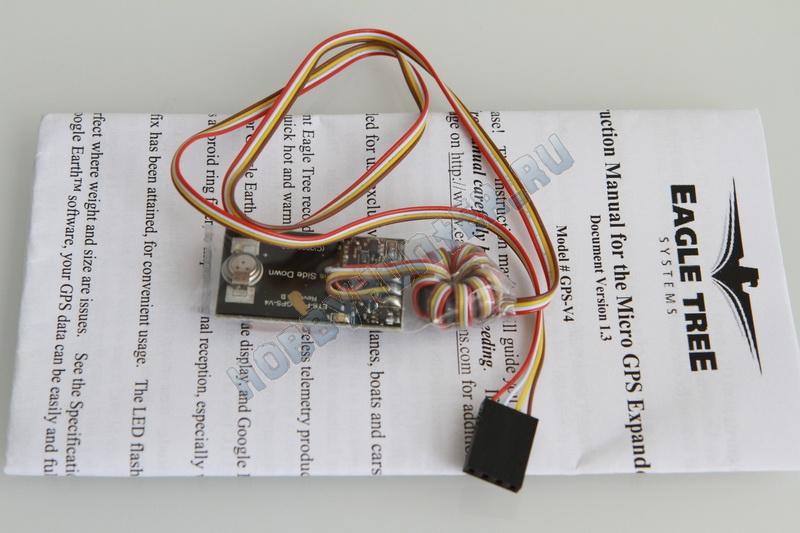EagleTree GPS Expander for R/C V4 DataRecorder