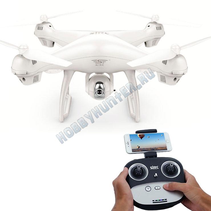 Квадрокоптер - S70W FPV (1080P, GPS, Follow me, дальность до 200м, регулируемый угол камеры)