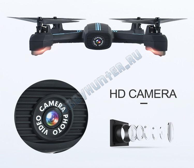 Квадрокоптер - JXD Tracker GPS с пультом (Камера 720p, передача видео по WiFi, 200м)