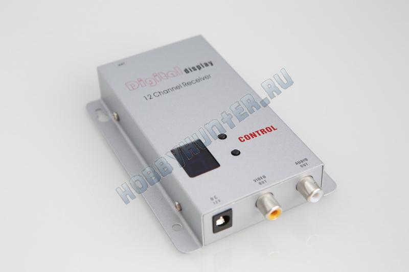 1.2G - 800MW (RX + TX)
