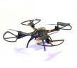 Квадрокоптер - X-Drone FPV (Передача видео WiFi 480р, уде...