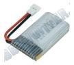 Аккумулятор LiPo 380мАч 3.7В