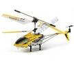 Вертолет - Syma S107G Gyro IR RTF
