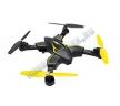 Квадрокоптер - X56WP (New!)