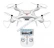 Квадрокоптер - X25Pro (управляемая камера, WiFi FPV, GPS,...