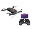Квадрокоптер - Sky Dancer (складной, WiFi, камера 0.3 Мег...