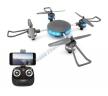 Квадрокоптер Lily mini (камера, передача видео по WiFi 48...