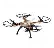 Квадрокоптер - Syma X8HW WiFi FPV, барометр
