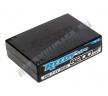 Аккумулятор LIPO - 7.4В 50C 5200мАч SQ