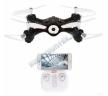 Квадрокоптер - X23W (камера 720p, WiFi FPV, барометр, 3D ...