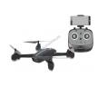 Квадрокоптер - JXD Tracker GPS с пультом (Камера 720p, пе...