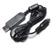 USB-кабель для  i6