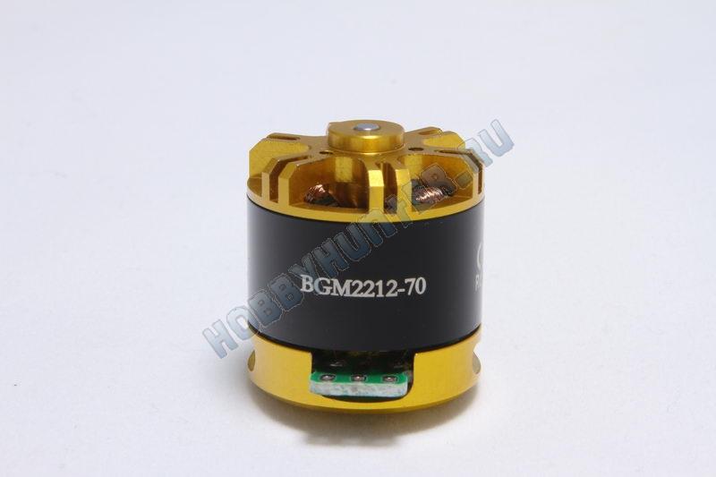 DYS BGM2212-70