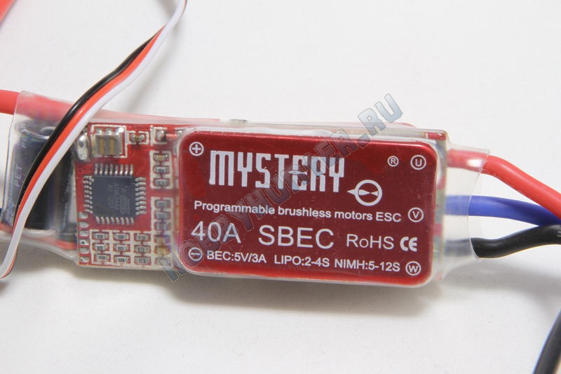 Mystery Topspeed 40A