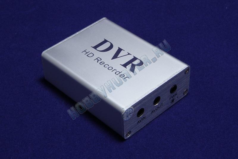 DVR Recorder (серебристый)
