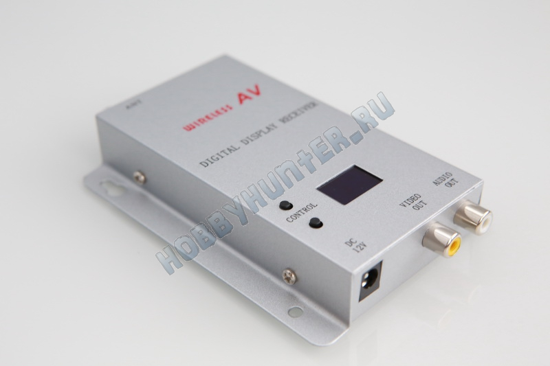 1.2G - 700MW (RX + TX)