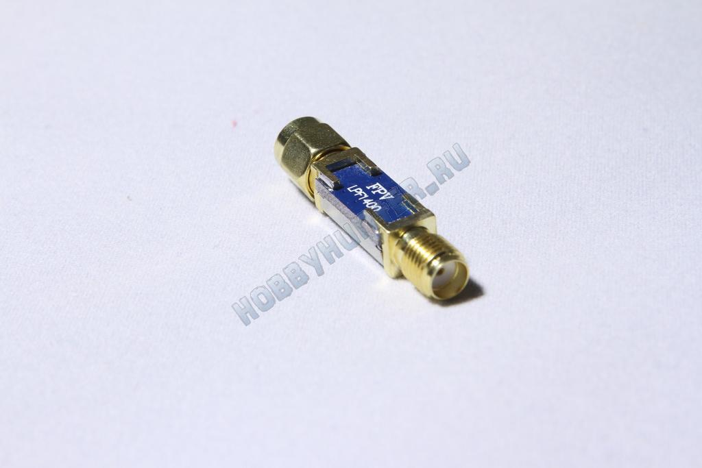 1.2G Low Pass Filter