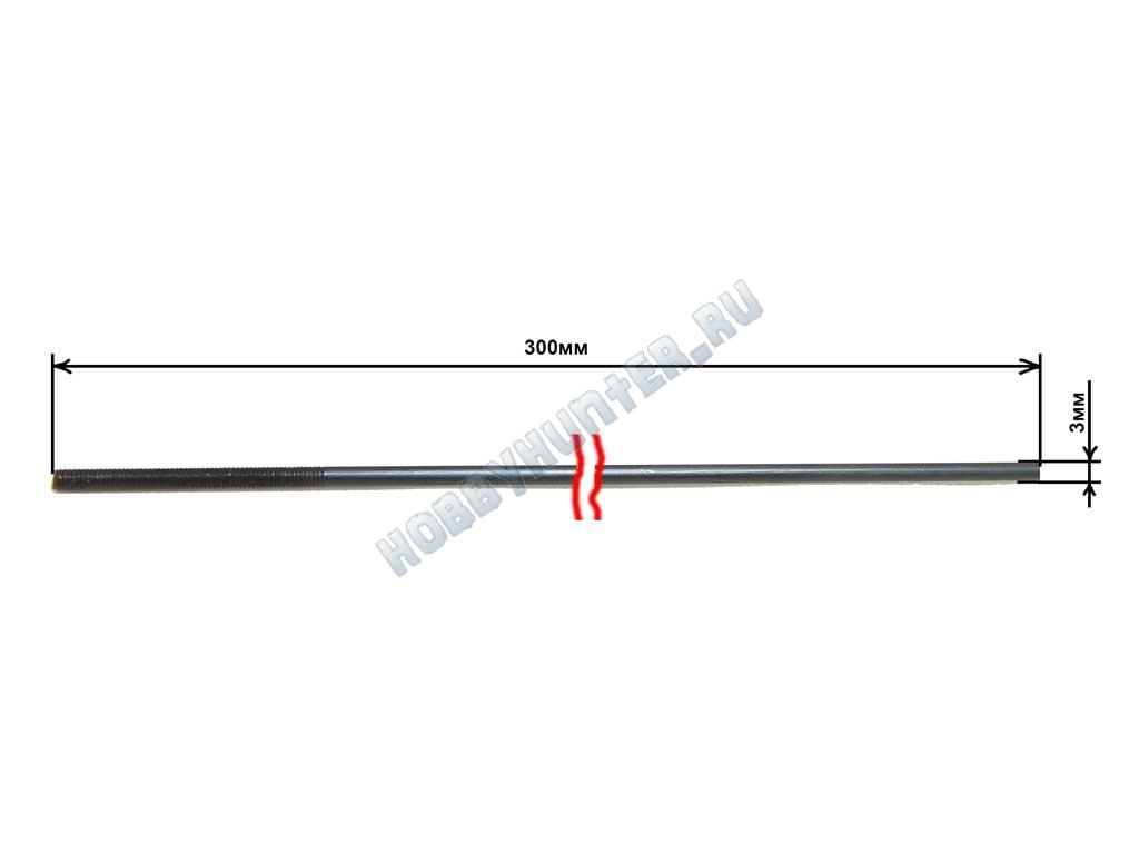 Тяга металлическая 3x300мм